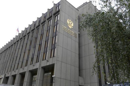 Совфед ратифицировал договор с Намибией о правовой помощи по уголовным делам