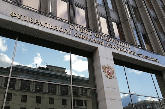 В Совфеде одобрили закон об отзывах Правительства на поправки в КоАП