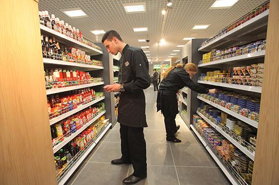 Изменены критерии проверки безопасности пищевых продуктов