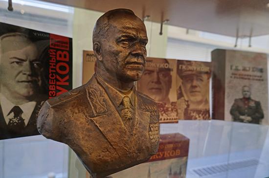 В Госдуме открылась выставка «Полководцы и военачальники Победы»