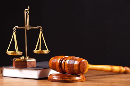 Арбитражные суды будут сообщать о признаках преступления в действиях участников разбирательств