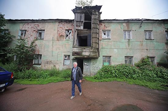 Переселенцам из аварийного жилья предложат субсидии на покупку нового