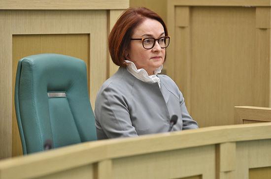 Набиуллина: на счета эскроу привлечено 67 миллиардов рублей
