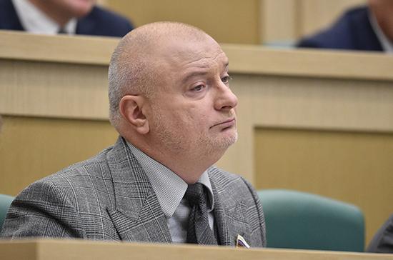 Клишас призвал ЦБ учитывать риски раскрытия информации о российских эмитентах на фоне санкций