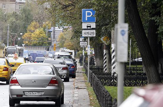Сведения о нарушителях правил платной парковки в Петербурге предложили сделать открытыми