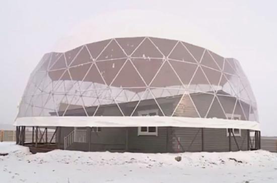 В Якутске проведут эксперимент по сохранению тепла под специальным куполом