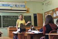 В Росстате назвали регионы с самыми низкими и высокими зарплатами учителей