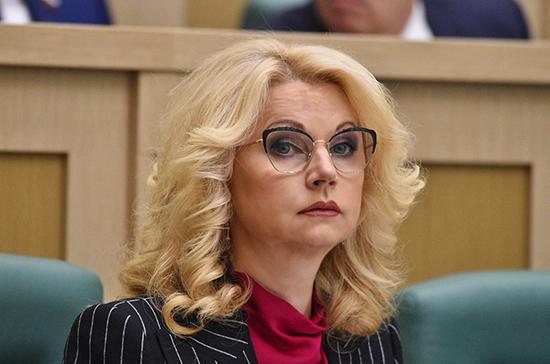Голикова поручила Минздраву утвердить план по развитию донорства костного мозга