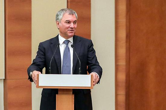 Володин поддержал инициативу проведения встречи ветеранов Словацкого национального восстания