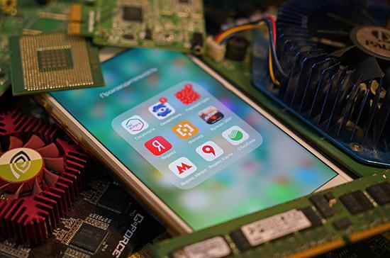 На смартфоны установят отечественные программы