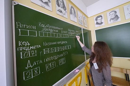 Учителей предлагают готовить «под заказ»