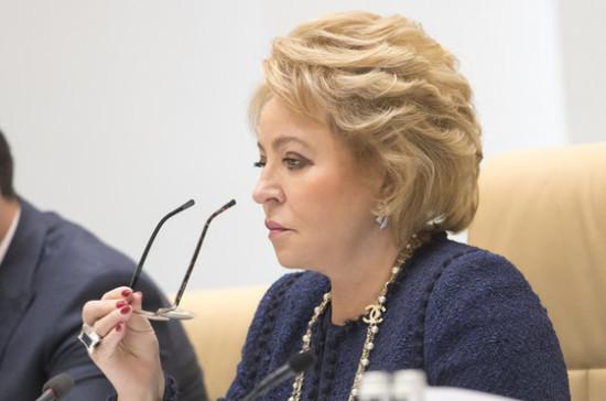 Подопечная Матвиенко в «Лидерах России» разработала руководство для регионов по управлению инвестициями