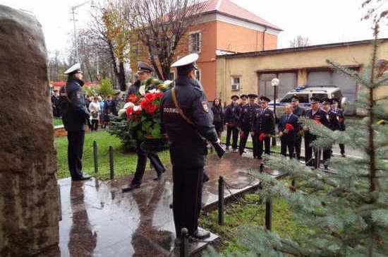 В России вспоминают погибших правоохранителей