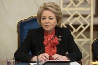 Матвиенко: вопрос стимулирования инвестиционного налогового вычета в регионах прорабатывается