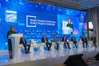 Инвесторов в регионах поддержат за счёт Фонда национального благосостояния