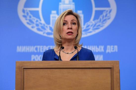 Захарова: РФ никогда не видела террористической угрозы в Иране