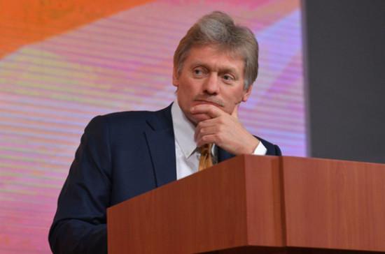 В Кремле оценили слова Макрона о сценариях развития России
