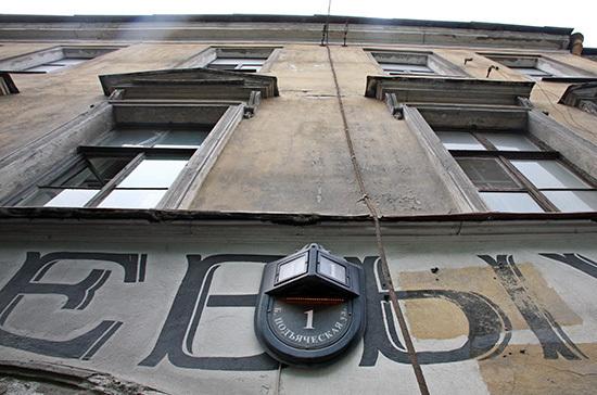 В России может появиться отдельная программа капремонта изношенных домов