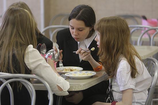 Законопроект о горячем питании для школьников принят в первом чтении