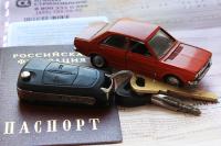В Совфеде предложили повременить с увеличением страховых выплат по ОСАГО до 2 миллионов рублей