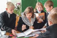 Детям из одной семьи могут дать приоритет при зачислении в школу и детский сад