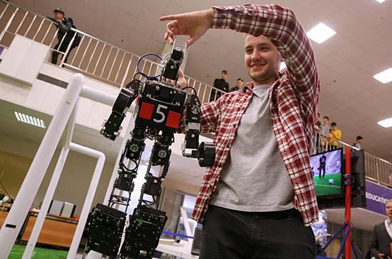 Российская сборная победила на всемирной олимпиаде по робототехнике