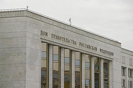 Кабмин внёс в Госдуму законопроект о преференциях для самозанятых