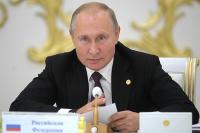 Путин потребовал следить за правильным использованием закона об амнистии капиталов