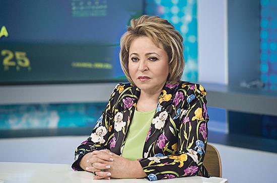Матвиенко: государство заинтересовано в развитии корпоративных программ социальной направленности