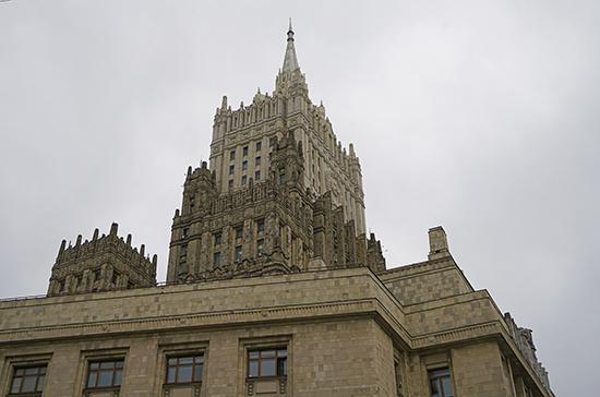 В МИД оценили перспективы назначения Салливана послом США в России