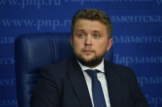 Депутат оценил возможность сдачи ЕГЭ онлайн