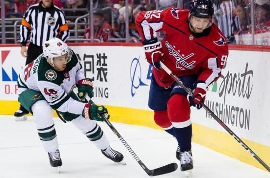 Евгений Кузнецов стал второй звездой дня в НХЛ