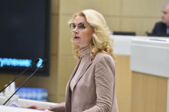 Кабмин намерен привлечь 16 млрд рублей на развитие геномных технологий, заявила Голикова