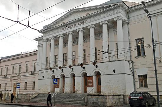 Когда в России появилась банковская система