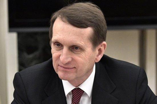 Нарышкин обсудил вопросы безопасности с главами разведок Китая и Индии