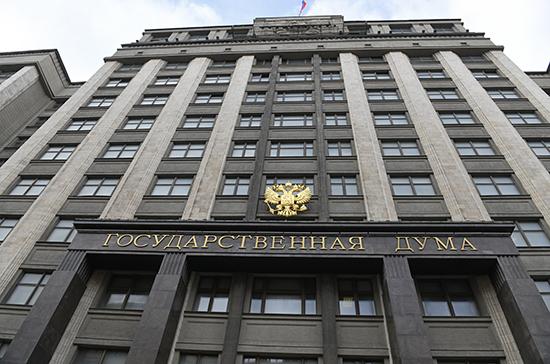 Комитет Госдумы рекомендовал ко второму чтению законопроект о СМИ — иностранных агентах