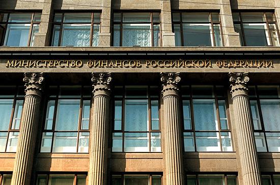 Колычев назвал бюджетную политику РФ стабильной