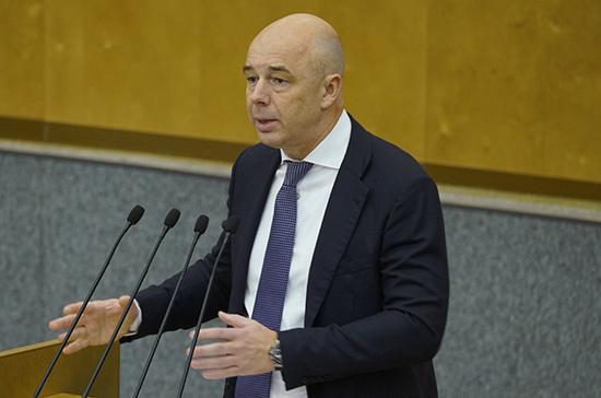 Расходы бюджета в 2019 году составят 18,5 трлн рублей, заявил Силуанов