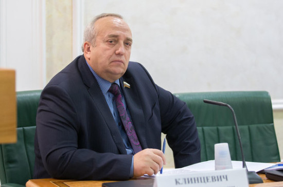 Клинцевич оценил идею Коломойского попросить $100 миллиардов у России