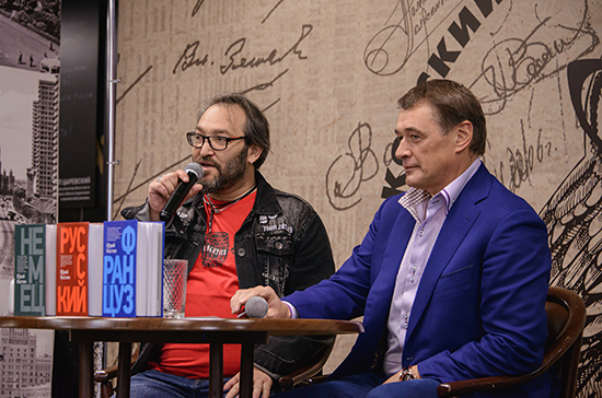 Юрий Костин представил читателям новый роман о скрытых страницах российской истории