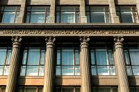 Минфин планирует в 2020 году изменить валютную структуру ФНБ
