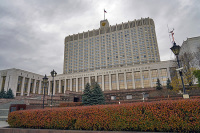 Кабмин утвердил составы рабочих групп для реализации «регуляторной гильотины»