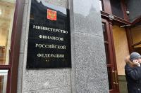 В Минфине прогнозируют инфляцию в России в конце года в диапазоне 3-3,5%