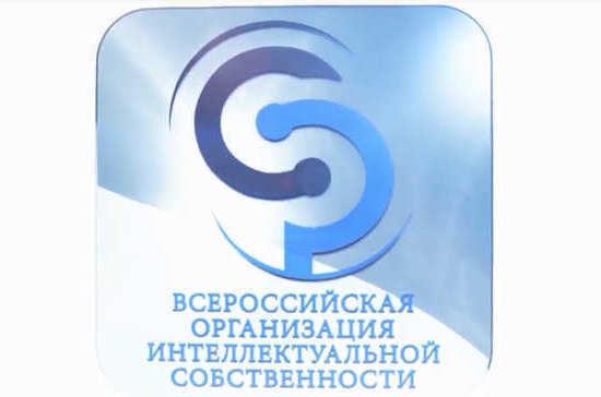 Всемирная организация интеллектуальной собственности получила привилегии в России