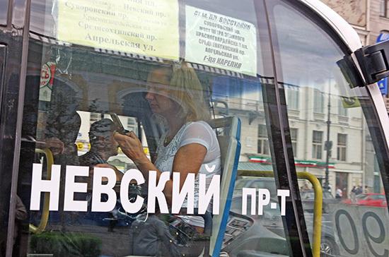 Петербург ликвидирует маршрутки