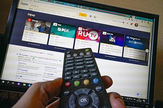Смотреть телеканалы через Интернет можно будет бесплатно