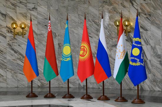 Россия наделила дипломатическим статусом руководство ОДКБ