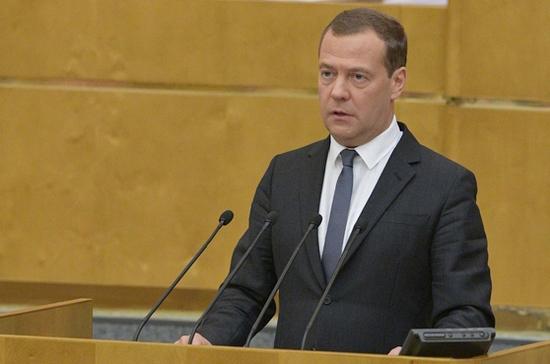 Медведев допустил диспансеризацию в отдалённых регионах России вахтовым методом