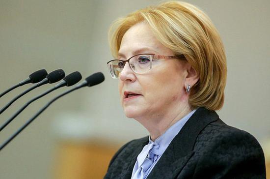 Скворцова рассказала, сколько россиян прошли диспансеризацию