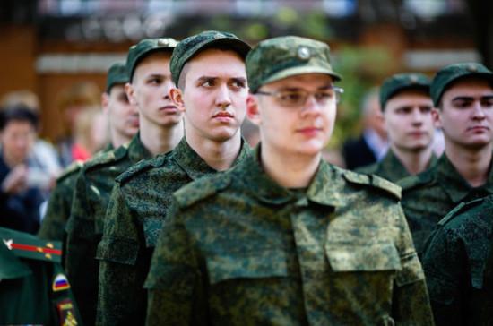 У российских мужчин от 18 до 27 лет есть свой праздник